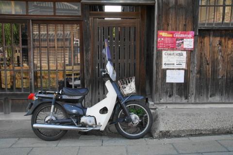 DSC01354.JPG