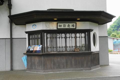 DSC03027N.JPG